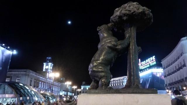 Puerta Del Sol Noche